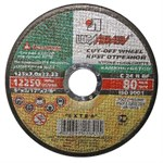 Круг отрезной 230х3.0x22.2 мм для камня LUGAABRASIV