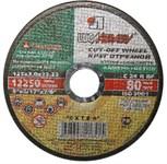 Круг отрезной 230х2.0x22.2 мм для камня LUGAABRASIV