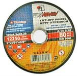 Круг отрезной 230х2.0x22.2 мм для нерж.стали LUGAABRASIV