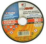 Круг отрезной 125х2.0x22.2 мм для нерж.стали LUGAABRASIV