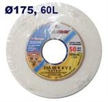 Круг шлифовальный прямой (ПП1) 175х20х32 25А 60 L 6 V 50 LUGAABRASIV