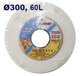 Круг шлифовальный прямой (ПП1) 300х40х127 25А 60 L 6 V 50 LUGAABRASIV