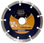 Алмазный круг 230х22 мм универсальный сегмент.(сухая резка) MASTER (STARTUL)