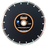 Алмазный круг 230х22 мм универсальный сегмент.(сухая резка) (GEPARD)