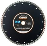 Алмазный круг 230х22 мм универсальный Turbo (сухая резка) (GEPARD)