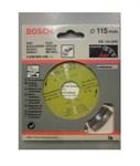 Алмазный круг 115х22 мм для стройматериалов (BOSCH)