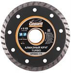 Алмазный круг 115х22 мм универсальный (сухая резка) Turbo (GEPARD)