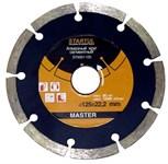 Алмазный круг 125х22 мм универсальный сегмент.(сухая резка) MASTER (STARTUL)