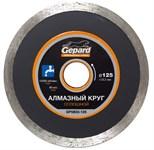 Алмазный круг 125х22 мм по керамике сплошной (мокрая резка) (GEPARD)