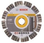 Алмазный круг 150х22,23 мм универсальный Best (BOSCH)