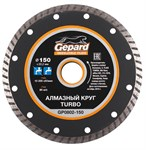 Алмазный круг 150х22 мм универсальный (сухая резка) Turbo (GEPARD)
