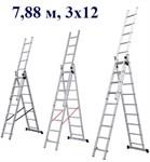 Лестница алюм. 3-х секционная 7,88 метра, 3х12 ступеней, 16,5 кг. STARTUL