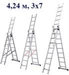 Лестница алюм. 3-х секционная 4,24 метра, 3х7 ступеней, 9,8 кг. STARTUL