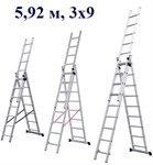 Лестница алюм. 3-х секционная 5,92м 3х9 ступ., 12,2кг STARTUL