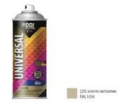 Эмаль аэрозольная универсальная INRAL UNIVERSAL ENAMEL 20 (золотой металлик) 400 мл (1036)