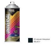 Эмаль аэрозольная универсальная INRAL UNIVERSAL ENAMEL 04 (черный глянцевый) 400 мл (9017)