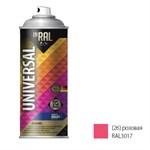 Эмаль аэрозольная универсальная INRAL UNIVERSAL ENAMEL 26 (розовый) 400 мл (3017)