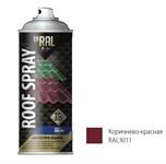Эмаль аэрозольная для металлических конструкций INRAL ROOF SPRAY (коричнево-красный) 400 мл (3011)