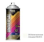 Эмаль аэрозольная универсальная INRAL UNIVERSAL ENAMEL 50 (бело-молочный глянцевый) 400 мл (9010)