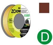 """Уплотнитель """"D"""" коричневый 100 м ZOOM CLASSIC"""