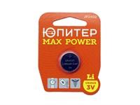 Батарейка CR2025 3V lithium 1шт. ЮПИТЕР MAX POWER