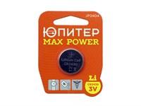 Батарейка CR2430 3V lithium - 1 шт. MAX POWER ЮПИТЕР