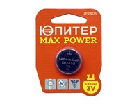 Батарейка CR2450 3V lithium 1шт. ЮПИТЕР MAX POWER