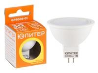 Лампа светодиодная JCDR 5 Вт 170-240В GU5.3 3000К ЮПИТЕР (JP5005-03)