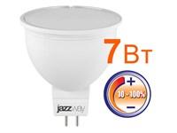 Лампа светодиодная JCDR DIM 7 Вт GU5.3 4000К диммируемые JAZZWAY (1035431)