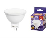 Лампа светодиодная JCDR 7 Вт POWER GU5.3 4000К JAZZWAY (1033512)