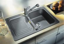 Кухонная мойка BLANCO CLASSIC 45 S