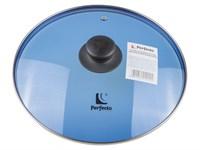 Крышка стеклянная, 260 мм, с металлическим ободом, синяя
