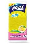 Губки кухонные ароматизированные 3шт (пенополиуретан + фибра, желтый, размер 95 x 63 x 37 мм) NOVAX