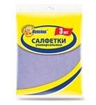 Салфетки универсальные 3 шт КОПЕЙКА
