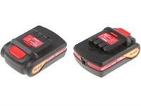 Аккумулятор WORTEX BL 1420 14.4 В, 2.0 А/ч, Li-Ion