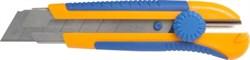 Нож с сегмент.лезв.25мм, корпус 2K, мет.напр., фикс.винт, магнит LIDER