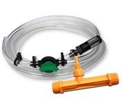 Комплект для внесения удобрений (инжектор+шланг с регулятором)