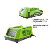 Комплект GreenWorks BASE 24 В (зарядное + АКБ 2.0 А*ч)