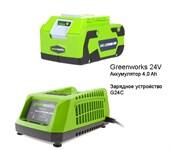 Комплект GreenWorks LUX 24 В (зарядное + АКБ 4.0 А*ч)