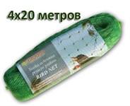 Сетка пластиковая для плетущихся растений PLANT NET, ячейка 15х17 см, 20 м x 2 м