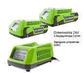 Комплект GreenWorks START 24 В (зарядное + 2 АКБ 2.0 А*ч)