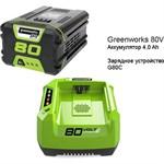 Комплект GreenWorks LUX 80 В (зарядное + АКБ 4.0 А*ч)