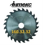 Пила дисковая ИН.01.160.32.32 (3,0/2,0) 12000 об/мин с твердосплавными пластинами