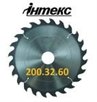 Пила дисковая ИН.01.200.32.60 (3,0/2,0) 6500 об/мин с твердосплавными пластинами