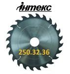 Пила дисковая ИН.01.250.32.36 3,6/2,4 мм, с твердосплавными пластинами