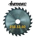 Пила дисковая ИН.01.250.32.60 (3,8/2,5) 6500 об/мин с твердосплавными пластинами