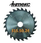 Пила дисковая ИН.01.315.50.24 (3,8/2,6) мм, с твердосплавными пластинами