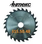 Пила дисковая ИН.01.315.50.48 (3,8/2,6) мм, с твердосплавными пластинами