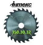 Пила дисковая ИН.01.350.30.мм, 32 зуба, толщина 3,5/2,2 мм, с твердосплавными пластинами