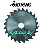Пила дисковая ИН.01.450.25,4.мм, 96 зубов, толщина 4,6/3,2 мм, с твердосплавными пластинами